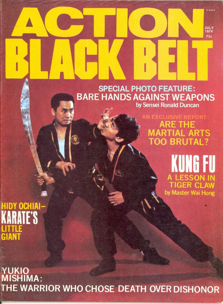 07/74 Action Black Belt