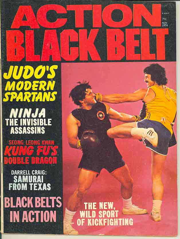 11/74 Action Black Belt