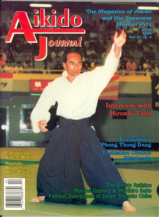 1994 Aikido Journal