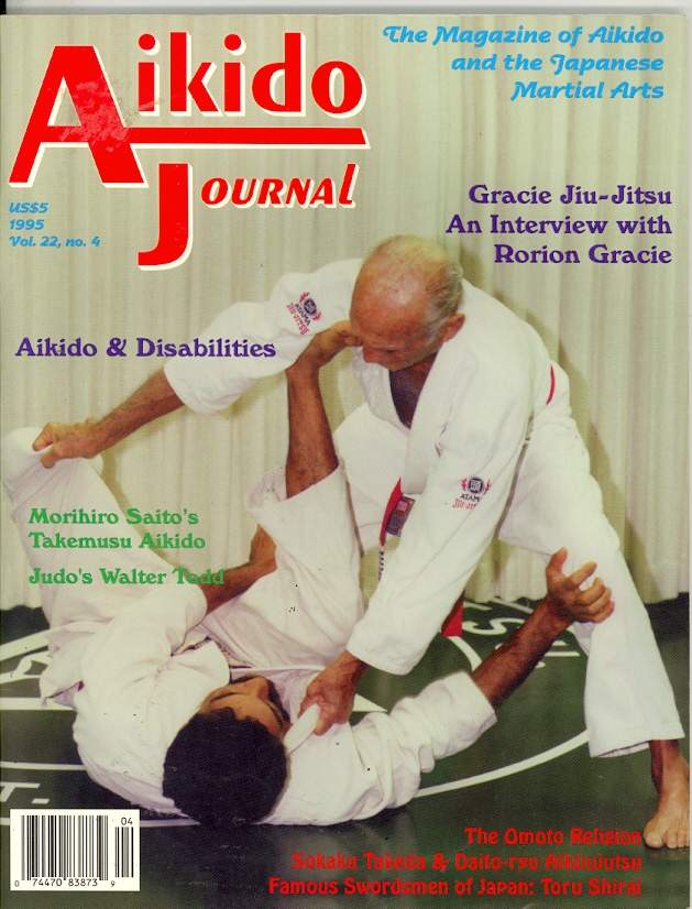 1995 Aikido Journal