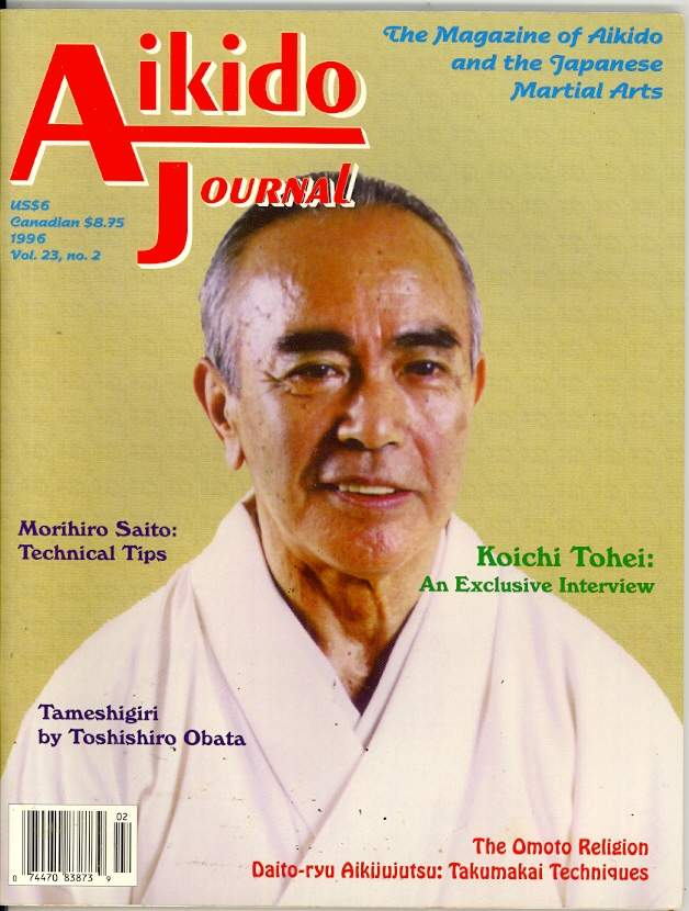 1996 Aikido Journal