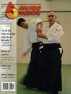 1997 Aikido Journal