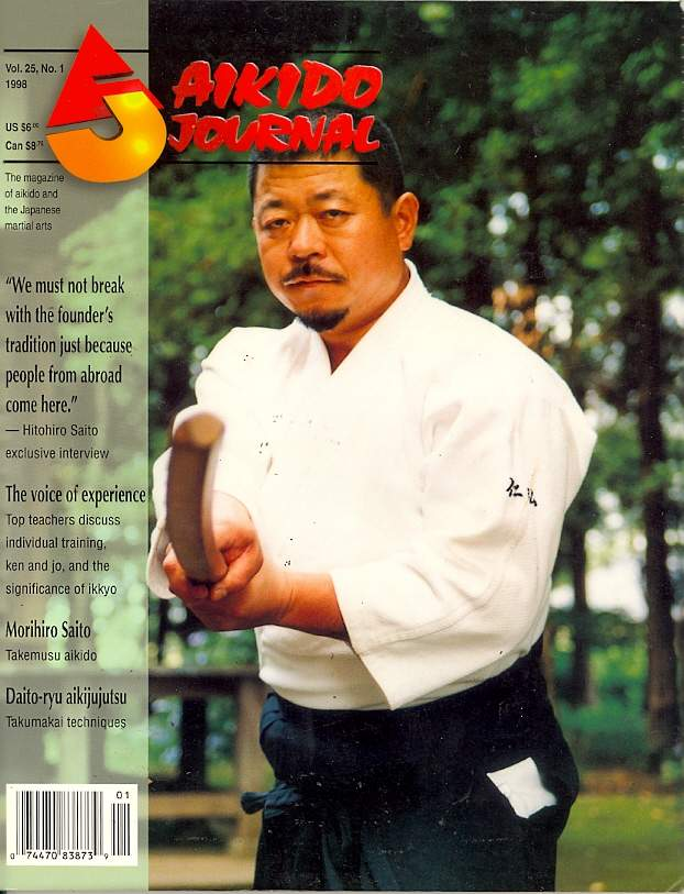 1998 Aikido Journal