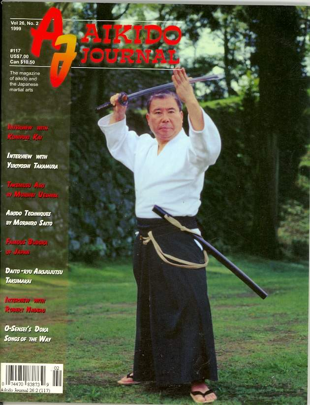 1999 Aikido Journal