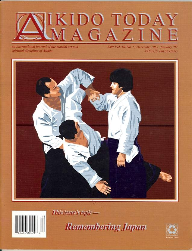 12/96 Aikido Today