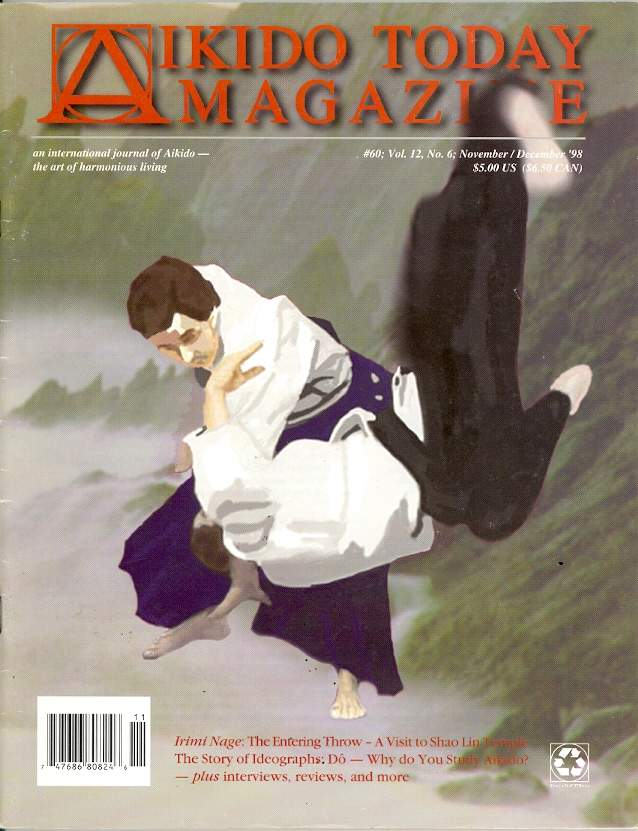 11/98 Aikido Today