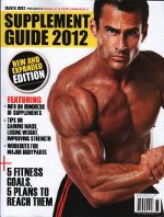 2012 Supplement Guide
