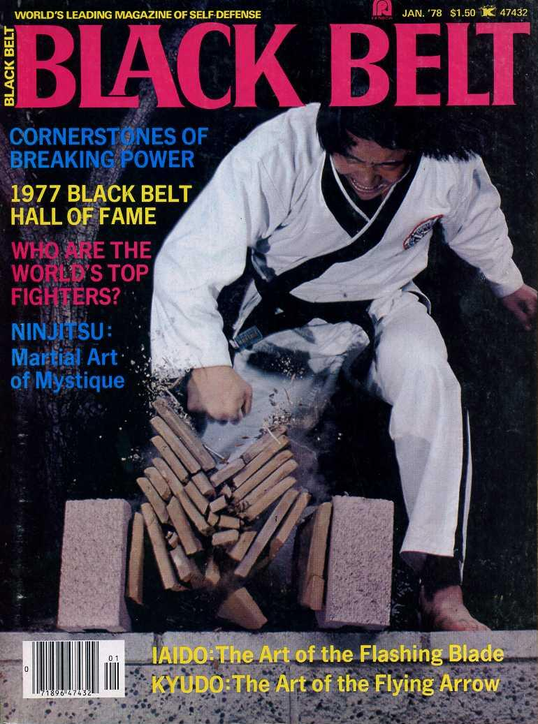 01/78 Black Belt Yearbook