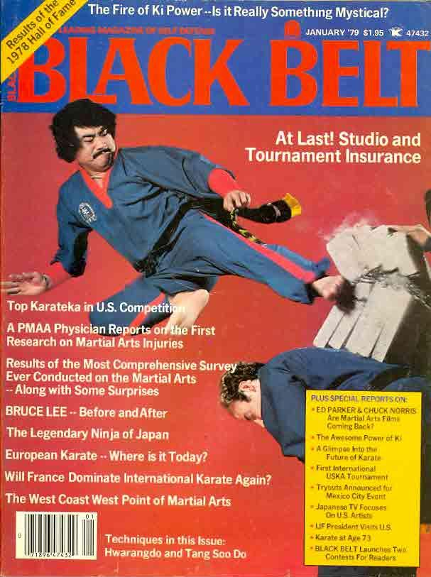 01/79 Black Belt Yearbook