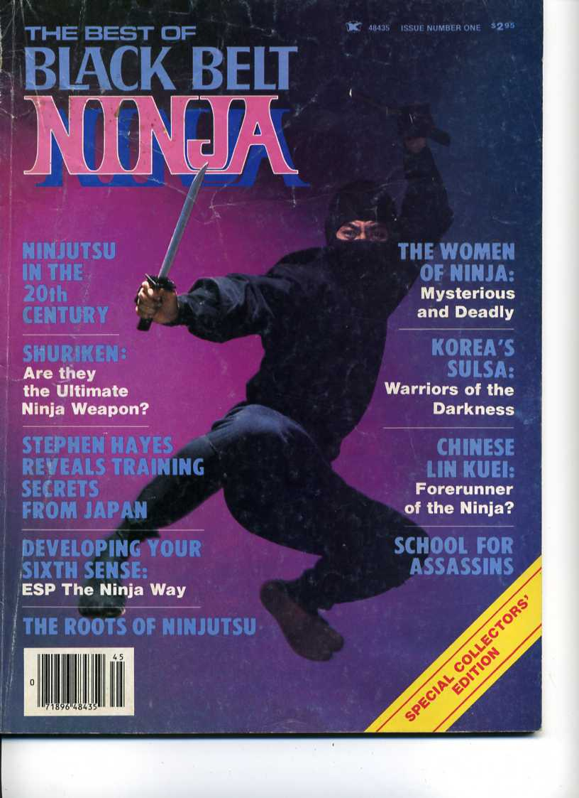 1984 Best of Black Belt Ninja