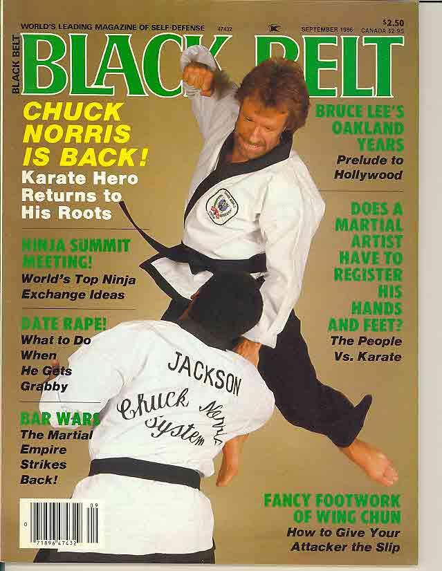 judo band slip