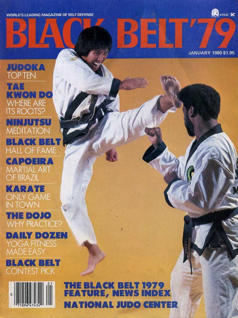 01/80 Black Belt Yearbook