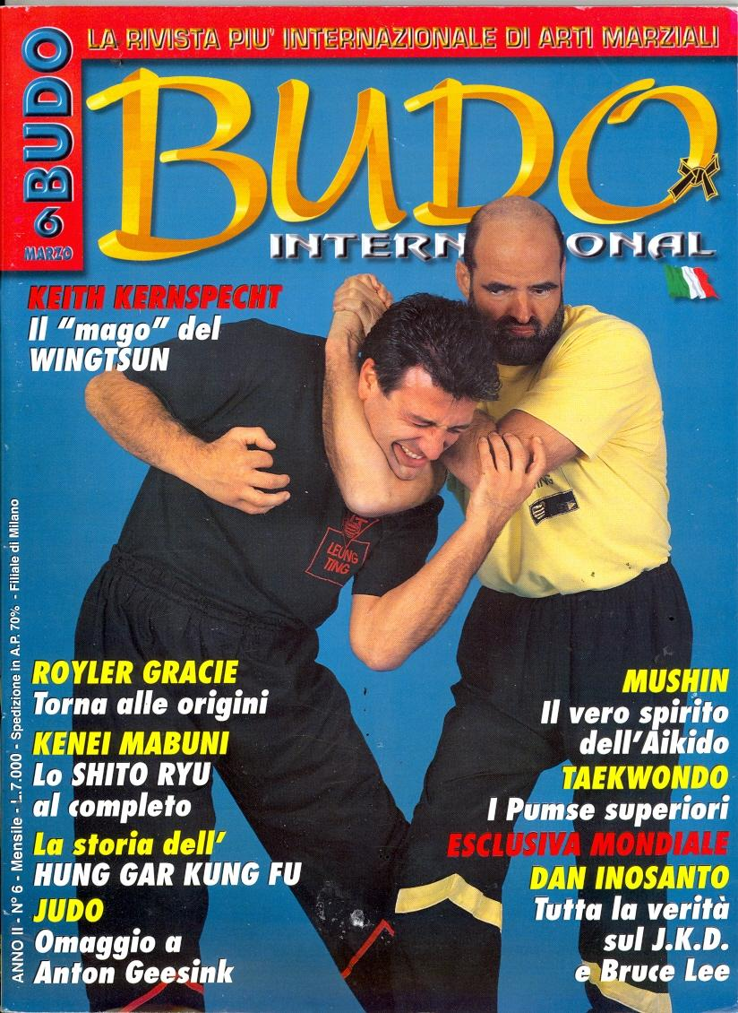 1998 Budo International