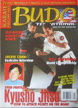 03/04 Budo International