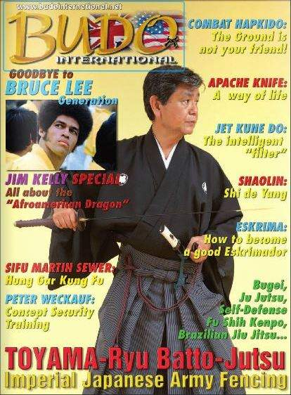 01/14 Budo International