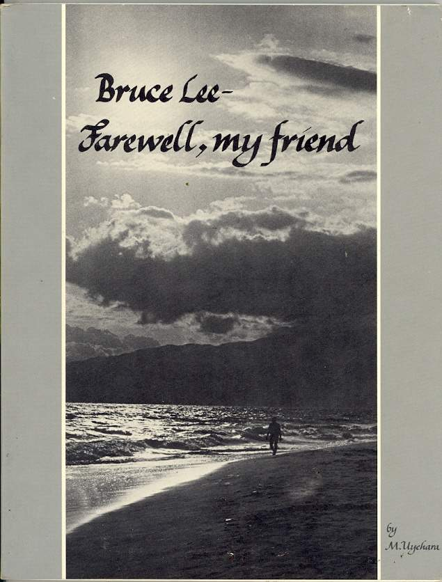 1976 Bruce Lee - Farewell, my friend