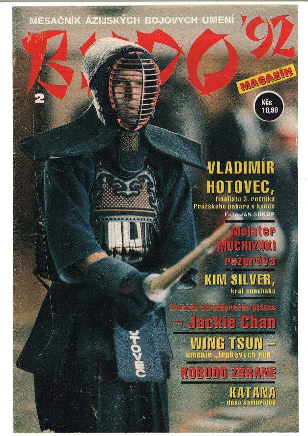 02/92 Budo Journal