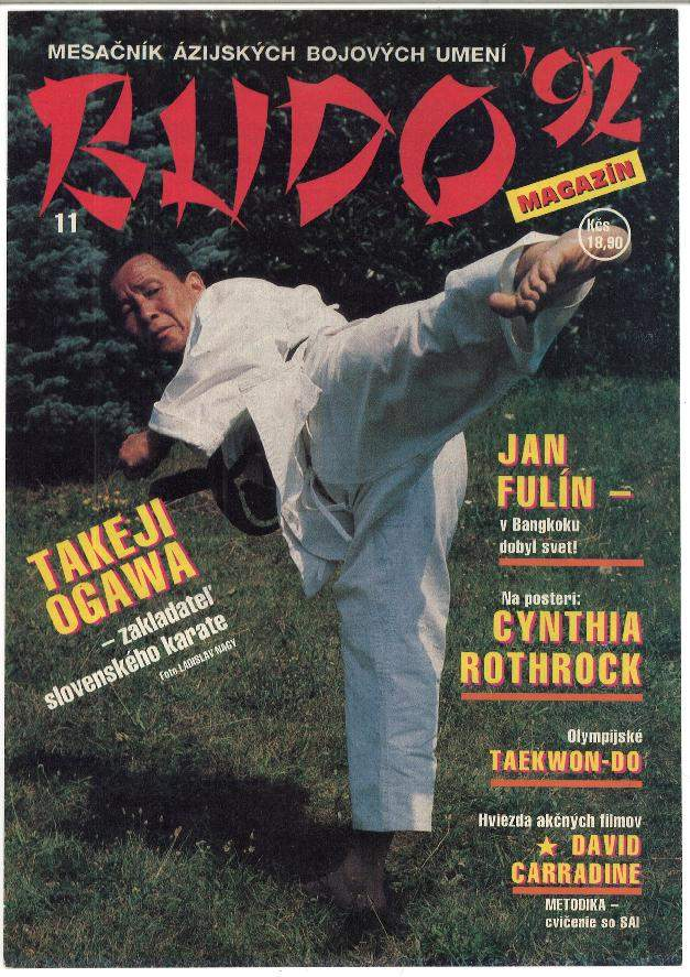 11/92 Budo Journal
