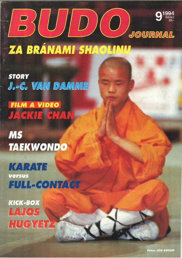 09/94 Budo Journal