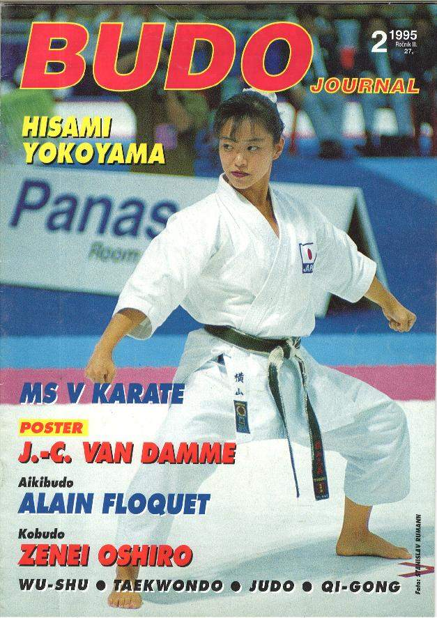02/95 Budo Journal