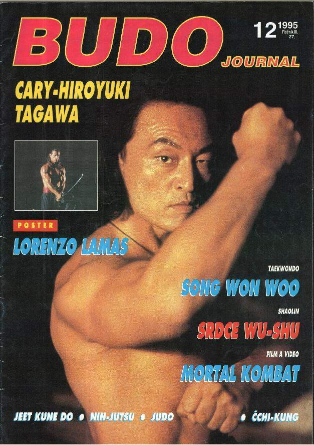 12/95 Budo Journal