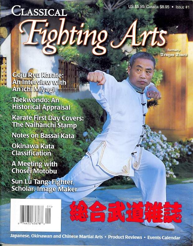 2003 Classical Fighting Arts