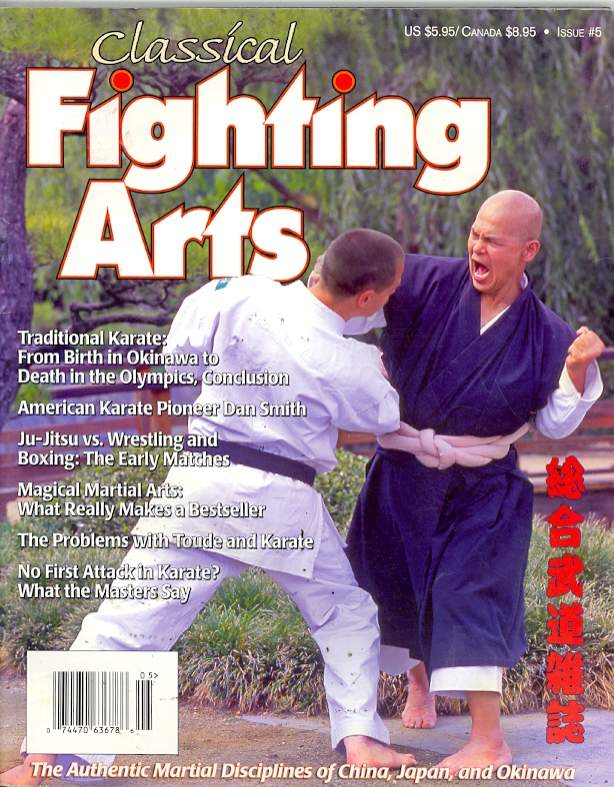 2004 Classical Fighting Arts