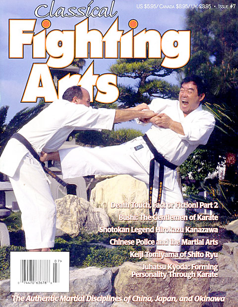 2005 Classical Fighting Arts