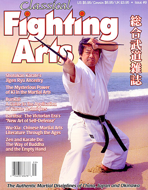 2006 Classical Fighting Arts