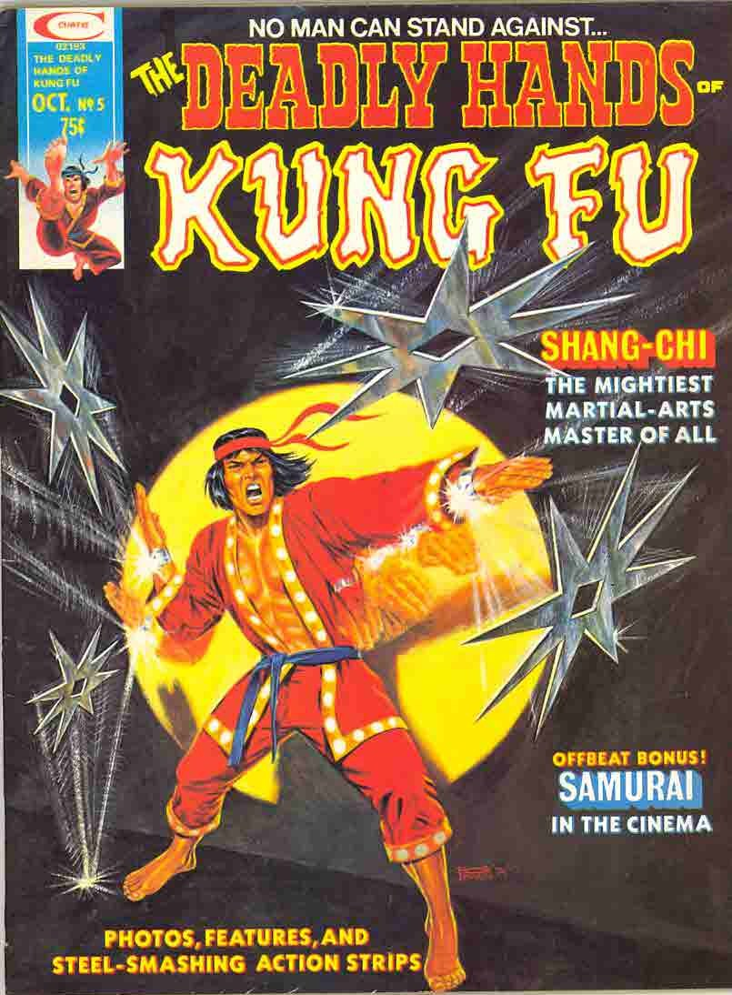 10/74 The Deadly Hands of Kung Fu