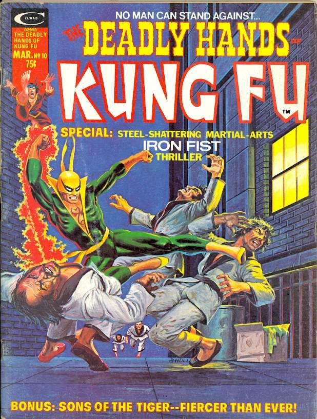 03/75 The Deadly Hands of Kung Fu