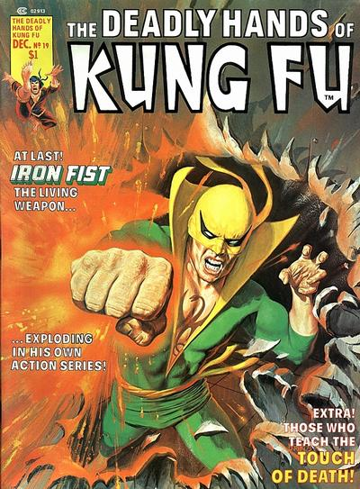 12/75 The Deadly Hands of Kung Fu