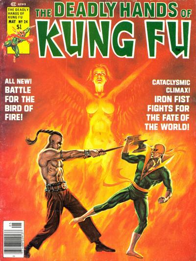 05/76 The Deadly Hands of Kung Fu