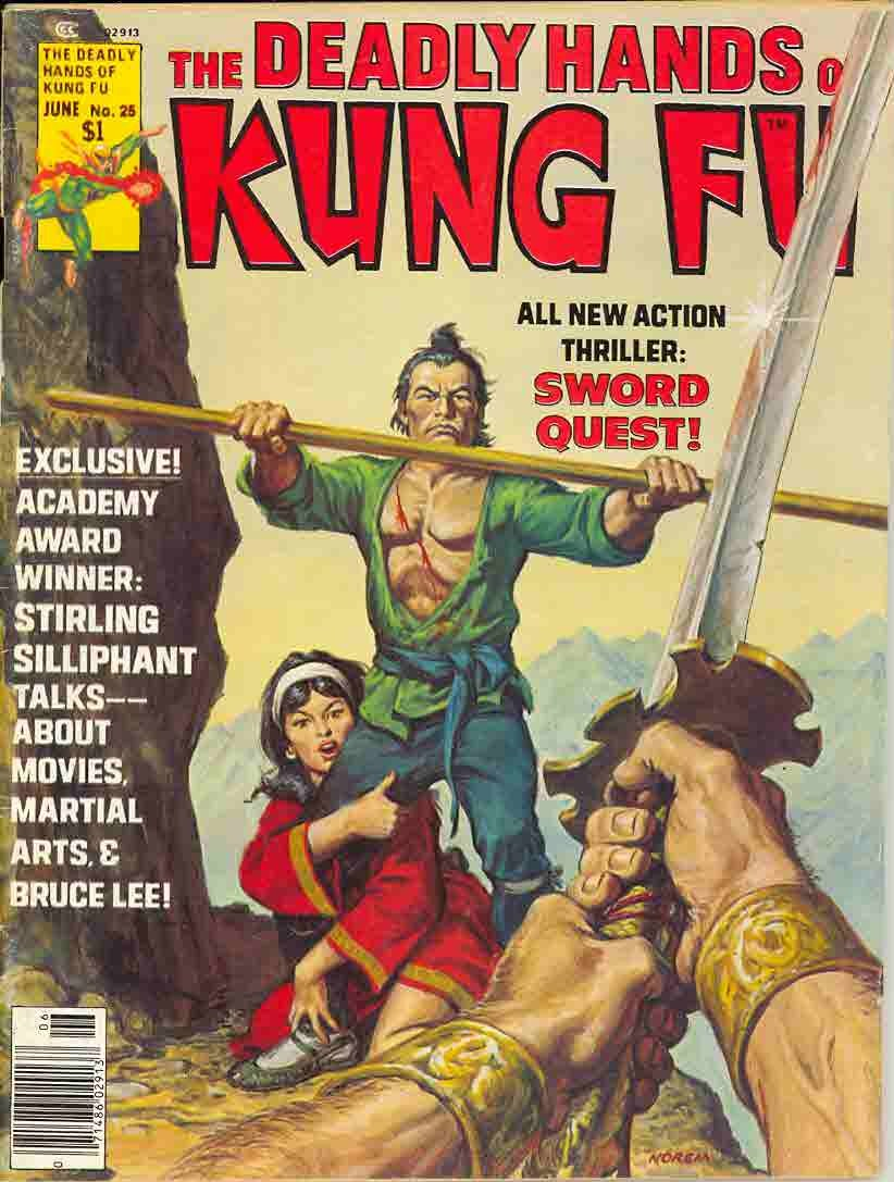 06/76 The Deadly Hands of Kung Fu