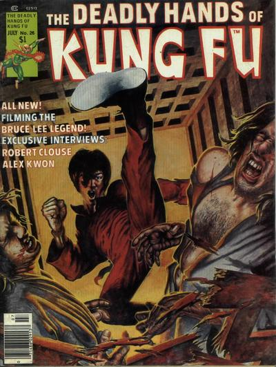 07/76 The Deadly Hands of Kung Fu