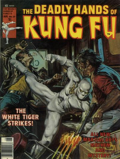 08/76 The Deadly Hands of Kung Fu