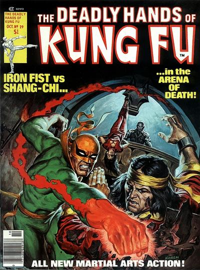 10/76 The Deadly Hands of Kung Fu