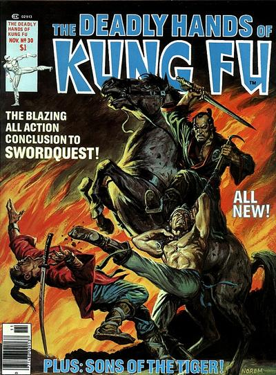 11/76 The Deadly Hands of Kung Fu