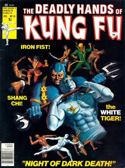 12/76 The Deadly Hands of Kung Fu