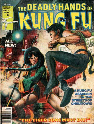 01/77 The Deadly Hands of Kung Fu