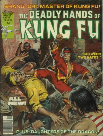 02/77 The Deadly Hands of Kung Fu