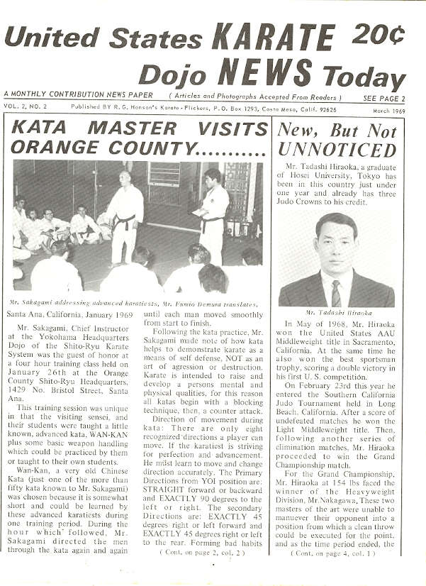 03/69 United States Karate Dojo News Today Newspaper