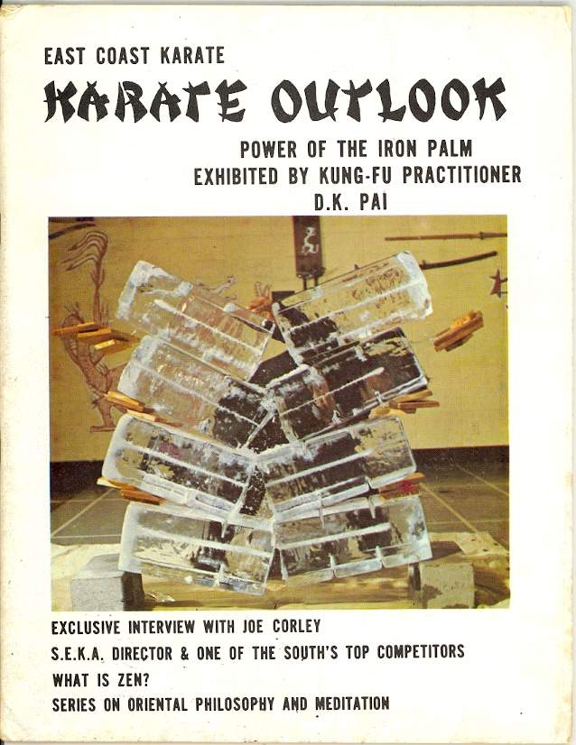04/73 East Coast Karate Outlook