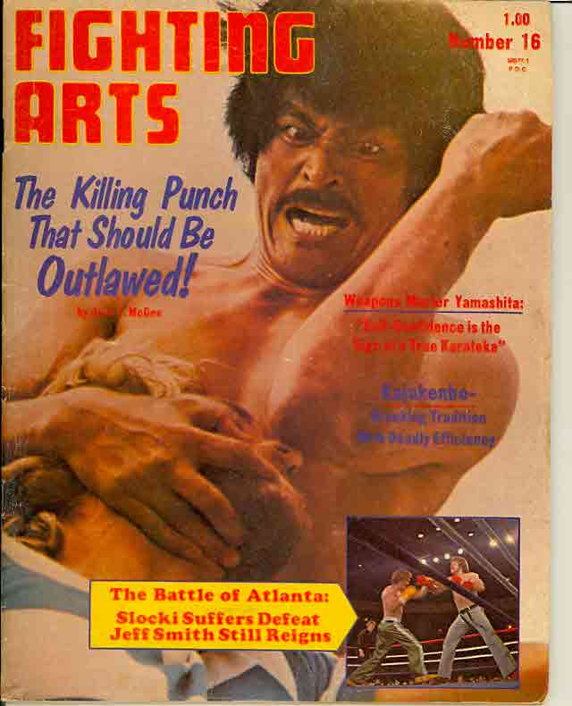 1976 Fighting Arts