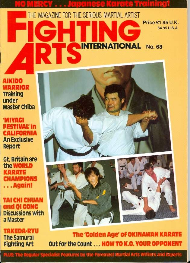 1991 Fighting Arts International