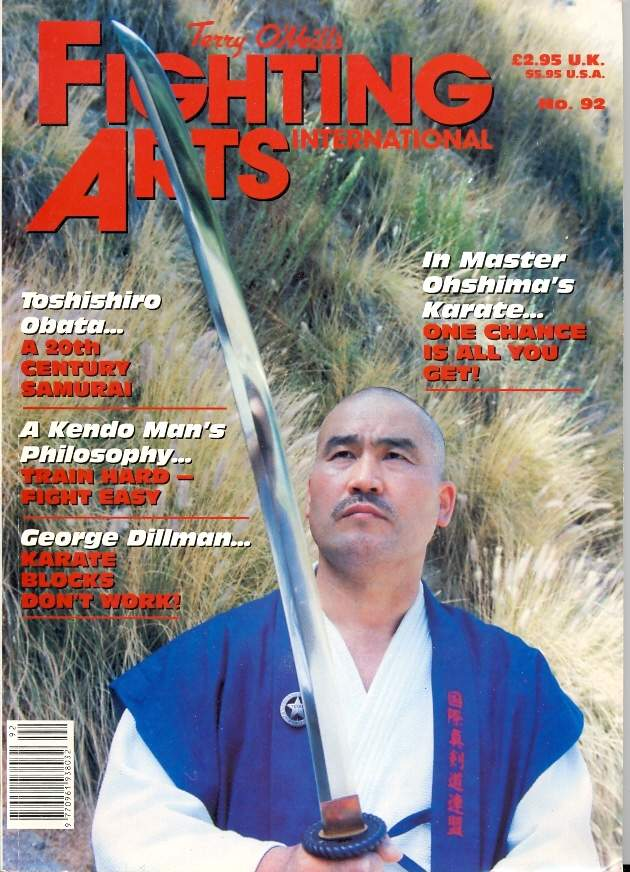 1996 Fighting Arts International