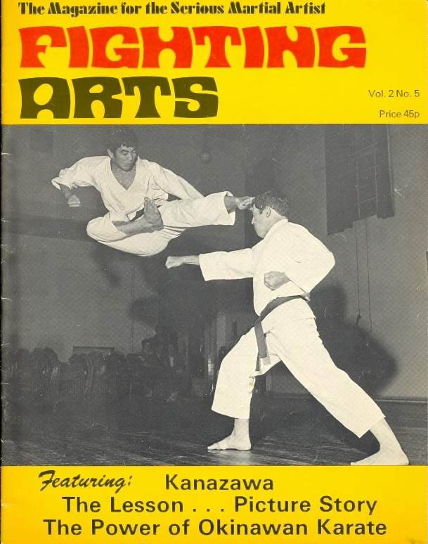 1975 Fighting Arts