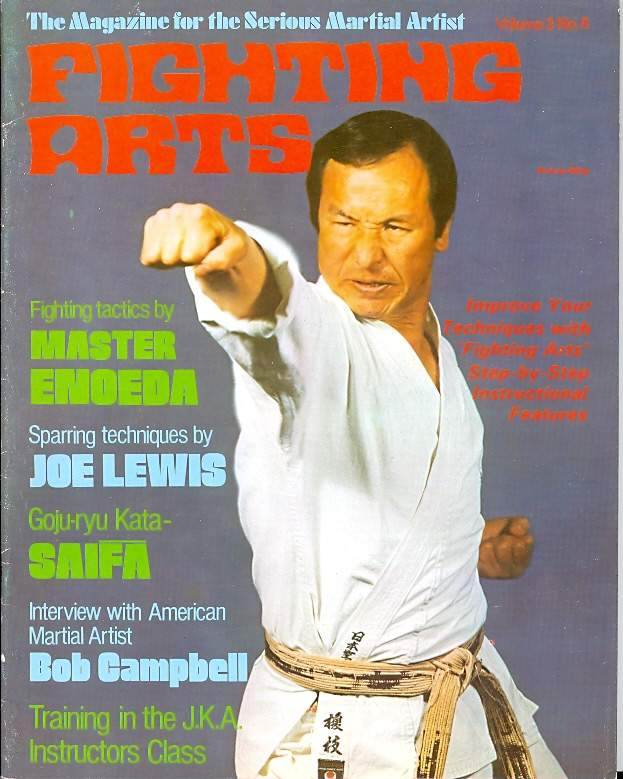 1979 Fighting Arts