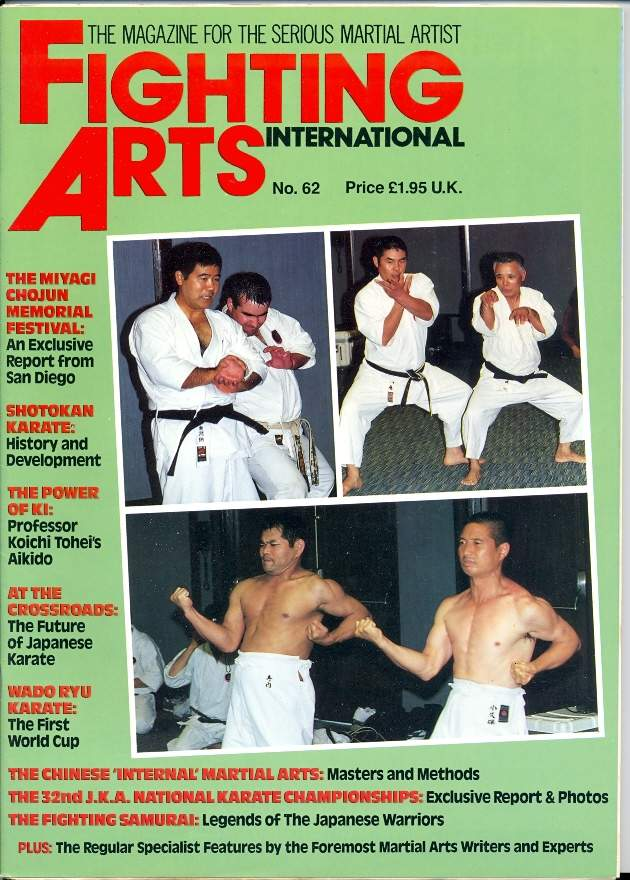 1990 Fighting Arts International