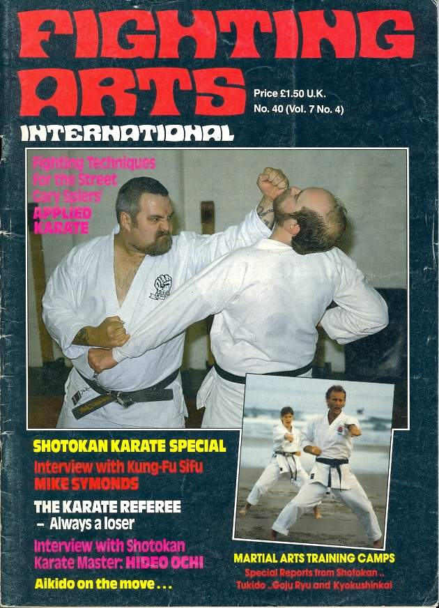 1986 Fighting Arts International